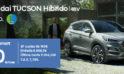 Nueva Gama Hyundai TUCSON Híbrido 48v