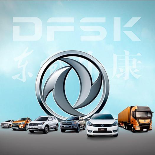 DFSK Gama